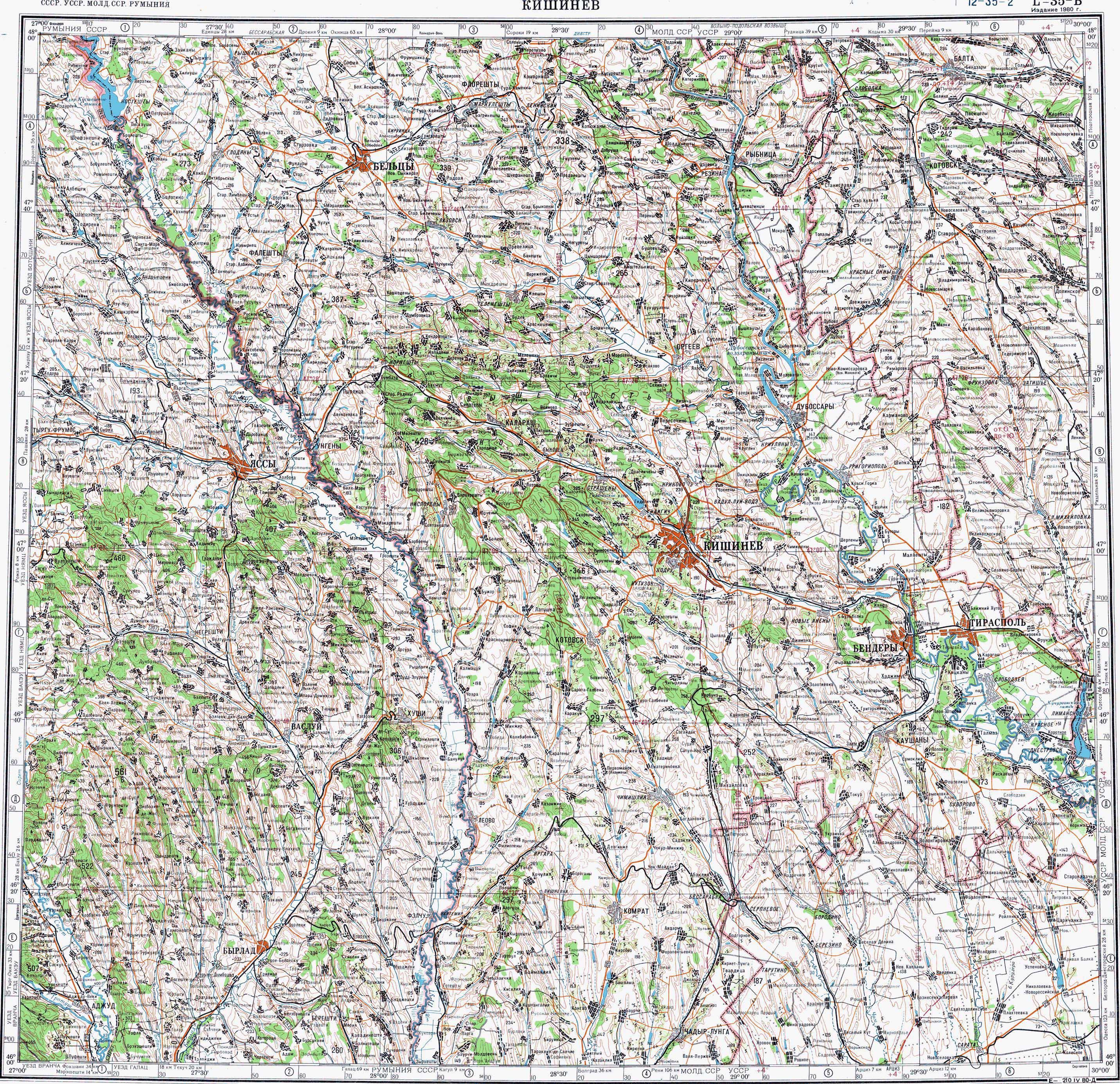 скачать карту для навигатора украины
