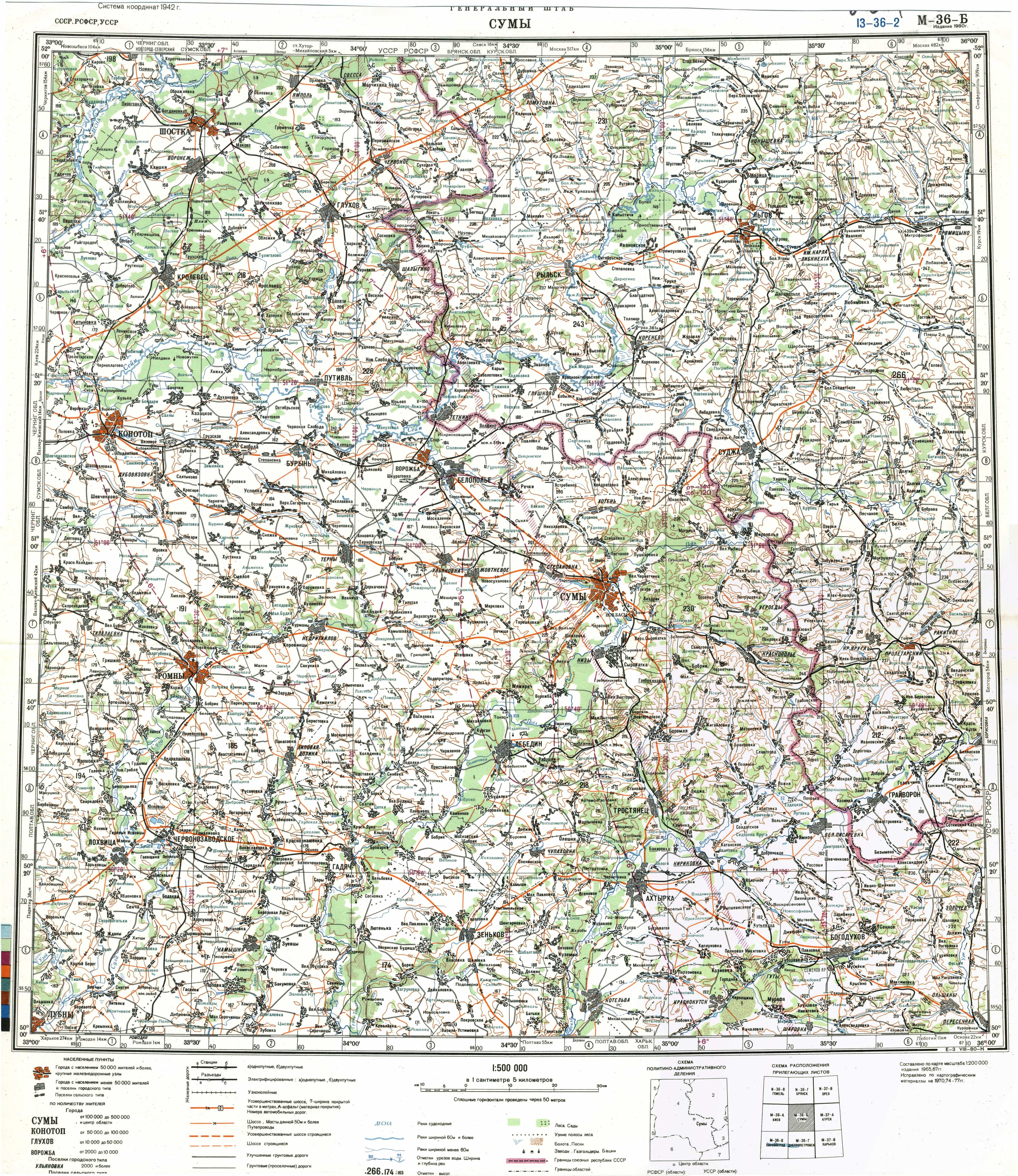 скачать карту украины бесплатно для навигатора