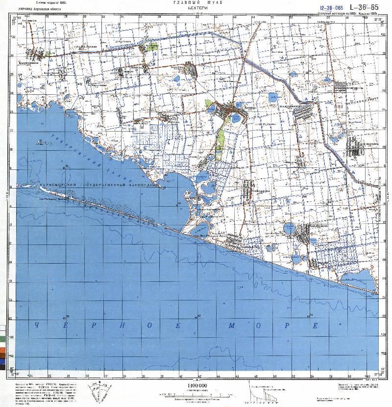 Черноморское Карта Гугл